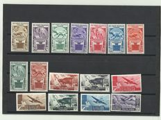 Italian Colonies, 1933 – 50th Anniversary of Eritrea – Ordinary Post and Air Mail