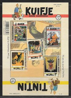 Belgium 2016 - complete year 2016 imperforated with block TINTIN