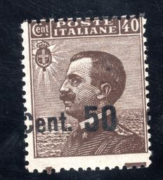 """Italy 1923 - Variety """"50 su 40 cent"""" without bars - Unif#: 139Ed"""