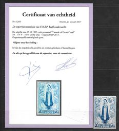 """Belgium 1933 – Large Orval with variety """"Large Scratch"""" – OBP 374-V – with FNIP certificate"""