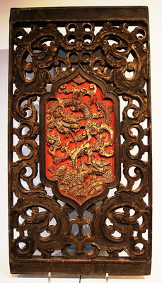 Dragon panel – China – 19th century