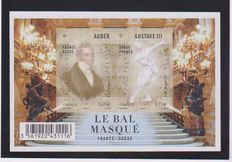 France 2012 - accidental non-perforated value without black colour - Yvert F4706