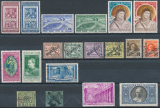 Vatican – 1852/1953 – Collection from Sassone 2 & 173 + E11/12
