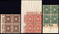Kingdom of Italy, 1896 – Savoy coat of arms – Blocks of four stamps with table number