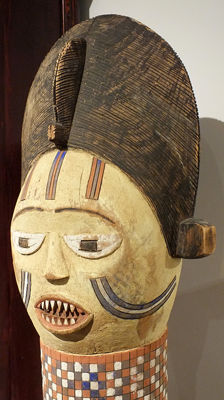 Extremely Rare and Truly Monumental Kebe Kebe Head - KUYU - D.R. Congo