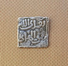 Almohad Empire – ¼ dirham – square – anonymous – no mint – no date.
