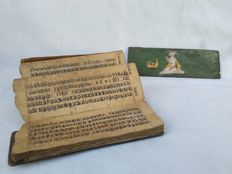 Sutra book - Nepal - 18th/19th century