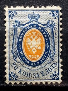 Russia 1858 - Michel 6 perforated  12¼:12½