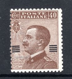Italy 1923 - Variety of 50 su 40 cent. overprint single rods  Unif# 129Eb