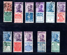 Italy 1924/1925 - Collection lots of publicity stamp - SASS#: 4, 5, 7, 9, 10, 12, 14, 15, 16, 18