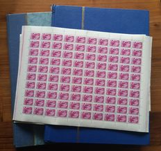 USSR 1950-1990 - collection in 2 albums with sheets