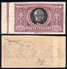 Kingdom of Italy, 1923 – Manzoni – 5 lire –Imperforated