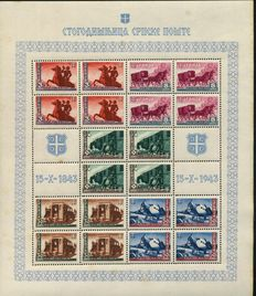 German Occupation of Serbia 1943 - 100 years of the Serbian postal service in zd-stamp sheet with printing flaws - Michel 94-98