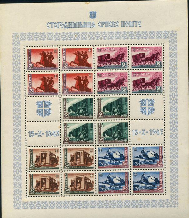 German Occupation of Serbia - 1943 - '100 years of the Serbian postal service' 2-piece zd-stamp sheet with printing flaws - Michel 94/98.