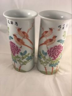 Hand painted Bird flower or a pair vases of  porcelain - China - second half 20th century