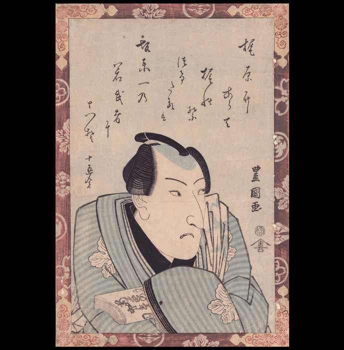 "Original woodblock print of a""Kabuki actor holding a textbook"" by Utagawa Toyokuni I (1769- 1825) - Japan - ca. 1810"