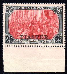 Deutsche Post Turkey - 1900 - '5 Mark Reichspost', with 25 Piastres overprint, Michel 23 I Type I