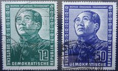 GDR of East Germany 1949/1955 – Selection from Michel 242/299 and Block 11 + 12