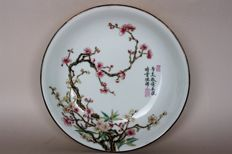 Bowl with cherry blossoms - China - end of the 20th/21st century.