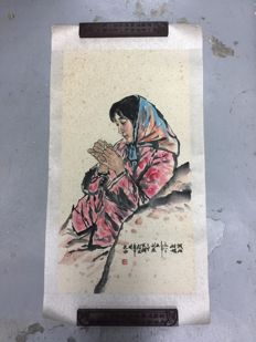 A Hand-painted Scroll Painting - Shaanxi Girl - China - End of 20th Century