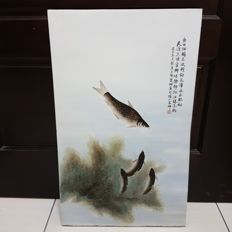 Porcelain plaque, reproduction Deng Bishan - China - late 20th century