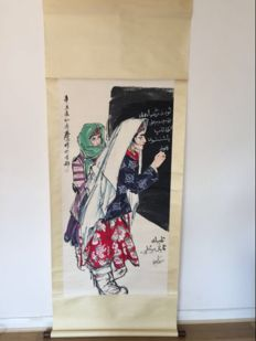 Hand painted hanging scroll made after Huang Wei - China - late 20th century