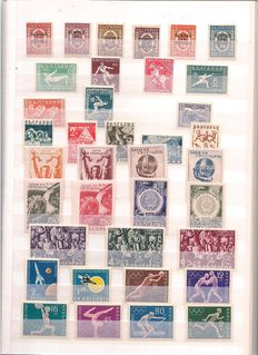 Bulgaria 1931/1981 - batch of stamps and blocks in two stock books.
