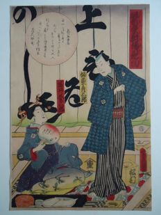 Original coloured woodcut by Utagawa Kunisada (1786–1864) – Japan – ca. 1861