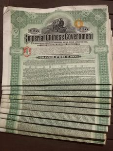 10 Bond Imperial Chinese Government Hukuang Railways 1911, With Coupons.