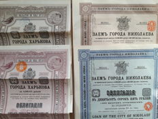 Lot of 4 Russian City Loans: City of Charkow, 1911  (187,50 and  937,50 Roubles) City of Nikolaef, 1912  (189 and 945 Roubles). Uncancelled.