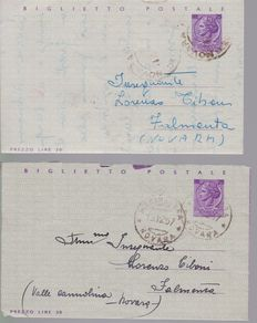 Italy - Collection of postcards and first day envelopes of the Venetia Club series from 1957 to 1976