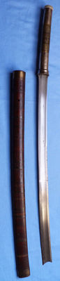 Burmese Dha Sword and Scabbard