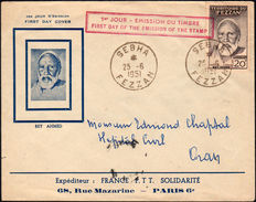 French Occupation of Fezzan Ghadamès, Military Territory, 1951 – Ahmed Bey FDC, circulated.