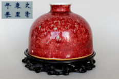 Brush washer with Flambe glazing and six-character mark at the bottom - China - Late 20th/21st century