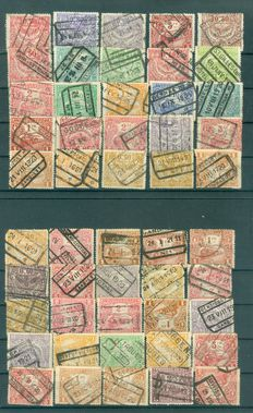 Belgium, 1915-1949, batch of 1275 railway stamps