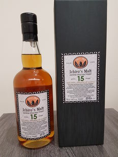 Ichiro Hanyu 15 year old Japanese Single Malt whisky - Close and Discontinue Distillery