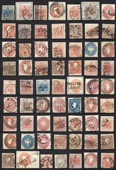Italy, Austria, Lombardy and Venetia from 1850 - in good condition