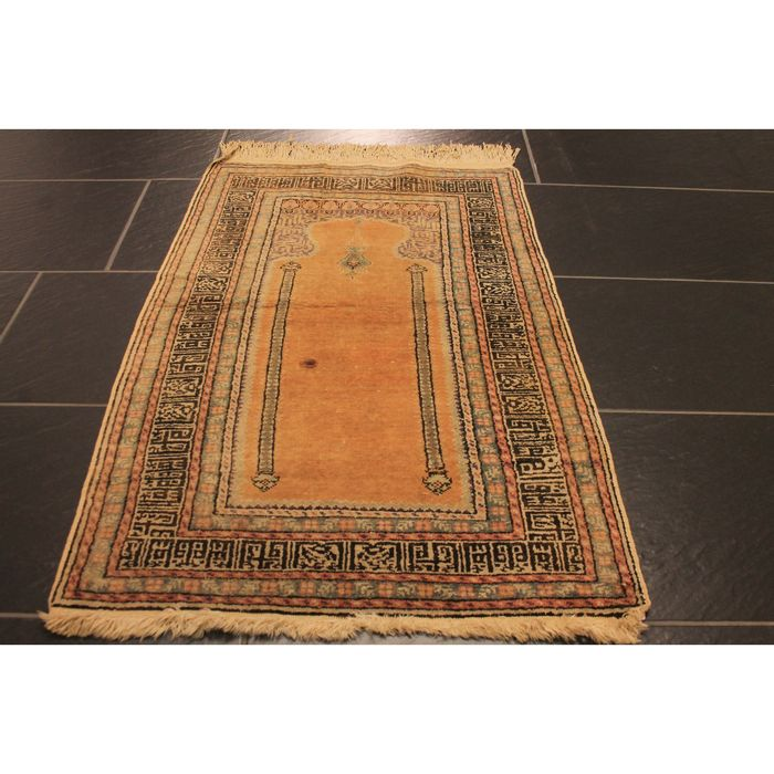 Beautiful Handwoven Oriental Carpet Kayseri Prayer Rug