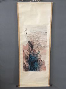 Watercolor painting - China - late 20th century