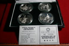 China - 5 Yuan 'Historical Figures' 1984 (lot of 4 coins) - Silver
