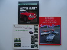 AUSTIN HEALEY 100, 100/6, 3000, Frogeye Sprite & Sprite - Mixed lot of 3 dedicated books