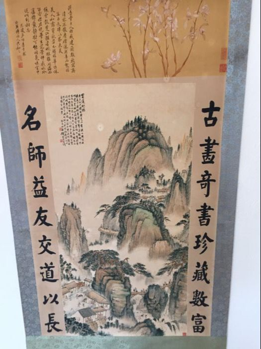 Decorational painting on silk - China - late 20th century
