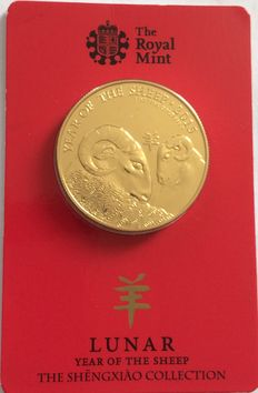 United Kingdom - 100 Pounds 2015 'Lunar Year of the Sheep' - 1oz Gold