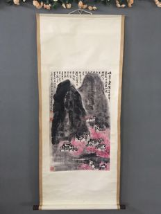 Decorative hanging scroll of landscape - China - late 20th century