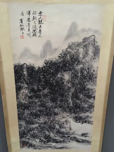 Ink painting - China - late 20th century