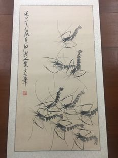 Scroll painting, made after Qi Baishi - China - 21st century