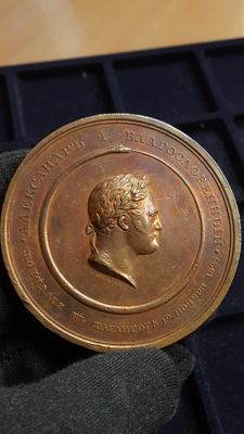 Russia - Bronze medal 1825 to the Death of Alexander I