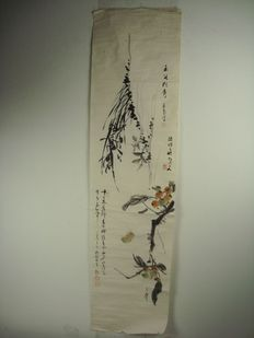 Watercolour on paper – China – Second half 20th century