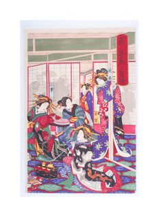 Original woodblock print - Famous courtesans - Japan - Meiji Period (1868-1912)
