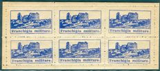 Kingdom of Italy, 1943. Military deductible sheet - El Djem - 6 stamps.